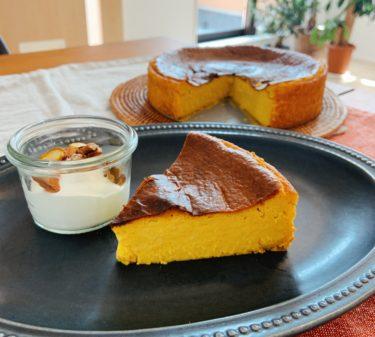 かぼちゃのベイクドチーズケーキ★ミキサーで簡単